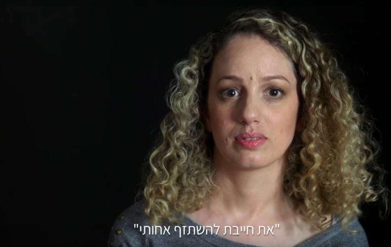 סרטן העור מלנומה העמותה הישראלית לסרטן העור